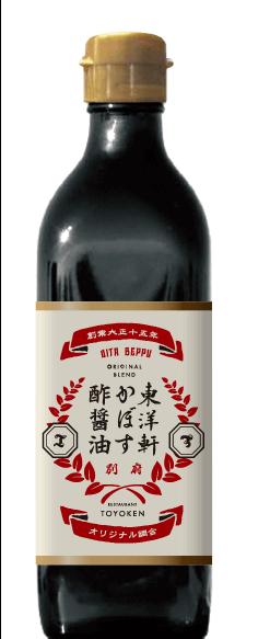 東洋軒かぼす酢醤油500ml